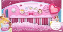 Disney princess royal melody keyboard (DISNEY PRINCESS/Royal Melodies Keyboard)