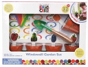 Eric Carle window garden set (ERiC CARLE/Windowsill Garden Set/ toy / goods)