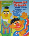 My best friend / Sesame Street coloring ( SESAME STREET JUMBO Coloring & Activity Book/Favorite Friends)