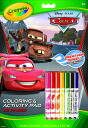 7 cars drawing for coloring aqueous marker coloring (Cars Coloring and Activity Book with Markers))