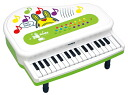 Roddy mini-grand piano (toy royal / toy / musical instrument)