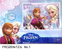 Ana and the snow Queen FROZEN 500pcs puzzle Disney Princess (Disney Frozen Puzzle)