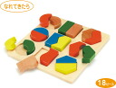 Wooden toys-putting together A puzzle (Artec /ArTeC/7524)