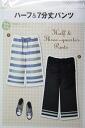 ☆ half-& 7-1 pants (pattern-pattern) ( KI21 )