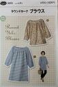 ☆ round yoke blouse (pattern-pattern) ( KI21 )