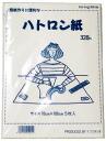 ☆ ハトロン紙 5 PCs ( KI21 )