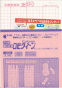 ☆ grid drafting paper コピクィーン ( KI21 )