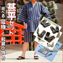 Jinbei Jinbei ( Jinbei ) for men Shop gift last father's day duration during actual over 3000 over 1万 copies in total sales selling actual goods 10P18Oct13 year
