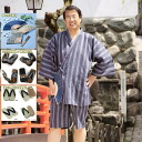 Name a Jinbei! Out of eco style suggestions Jinbei (out of eco style ) 10P18Oct13