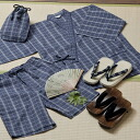 Jinbei and your footwear as well as all accessories until the gift boxed + same fabric 信玄袋 + pattern left fans + choice for footwear 10P18Oct13