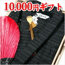 Karagumi Jinbei shorts and long pants 2 pants Jinbei sets paulownia Geta or leather-soled Sandals you can choose! Backscratcher and good-luck charm fans with 10P18Oct13