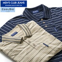 -50% Off clearance sale! -Size and color is put into care bargain! -Free wrapping! Short sleeve polo shirt-only gift box with father's day, grandparents day Gets the 'birthday'. You can choose from mens Club jeans 16 types. 10P18Oct13