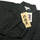 Favored and Manager ' cotton Shiji was made Muan Mai (作務衣) ' sleeves rubber specifications m ~ LL 10P18Oct13