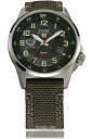 Ground self defense force solar watch S 715M-01