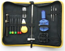 Band belt replacement tool pouch