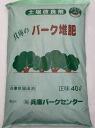 □동고불가★효고 버크 퇴비 40 L