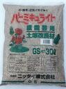 □Vermiculite GS 30L