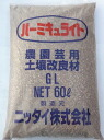 □★ vermiculite GL 60L impossible of bundling