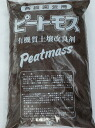 □ Peat Moss acidity adjusted 20 l