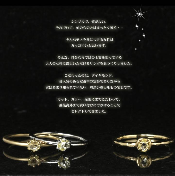 アーガイル産ダイヤモンド