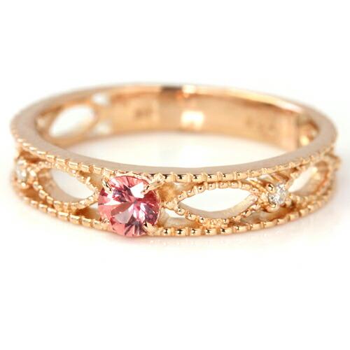 パパラチアサファイアの指輪