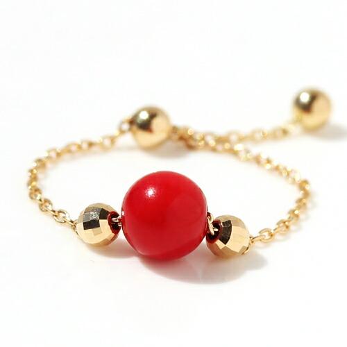 赤珊瑚×カラーゴールドチェーンリング 指輪 レディース