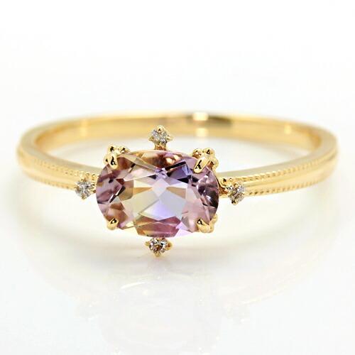 アメトリンの指輪