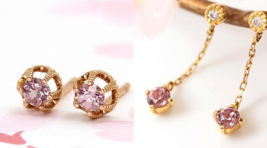 桜色シャンパンガーネットのK18ピアス