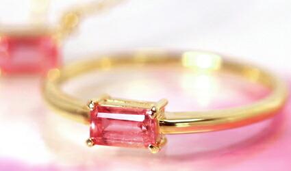 ロードクロサイトのK18リング(指輪)