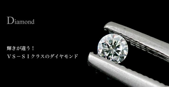 ビズーのVS-SIクラスのダイヤモンドのルース画像