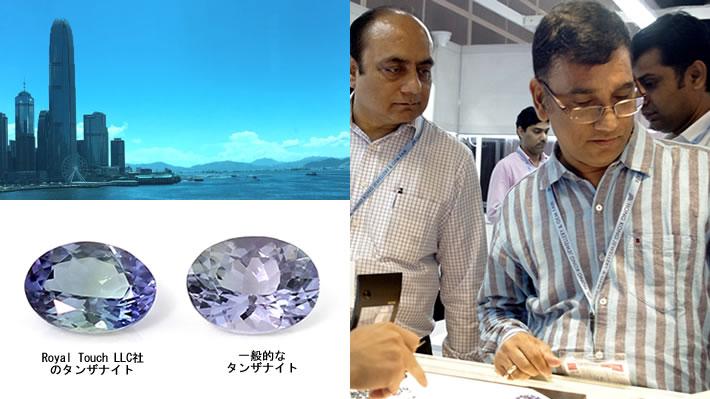 タンザナイトをインド人宝  石商から買い付けている写真