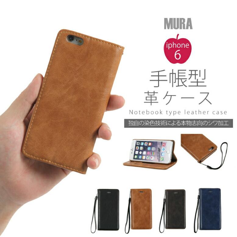 MURA iPhone6s iPhone6 ������ ��Ģ�� �쥶�������� ��Ģ ����̵�����ܳפ�Ķ��������� ��Ź�ȼ��Υ���ù��������쥶������� iPhone6s������ iphone6splus iPhone������ plus �ץ�����