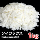 Soft types for candle soy wax 1 kg [r02]