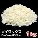 1 kg of soy wax