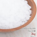 Domestically produced paraffin wax pellets 3 kg