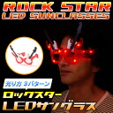 Glowing rock star sunglasses