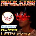 Glowing rock star sunglasses