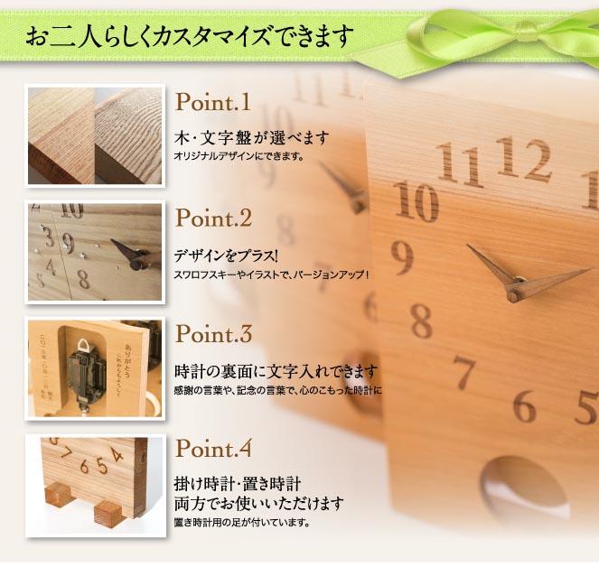 結婚式の両親贈呈品に三連時計