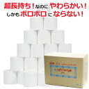 "4 times longer lasting long toilet paper single ""Joyful Family200 (solid color) 'J' 200 m * 24-R"