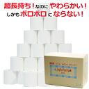"It is ""J"" 200m*24R (plain fabric) 4 times oblong chest long toilet paper single ""Joyful Family200"""