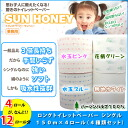 "*4 long toilet paper single 150m roll ""sun honey"""