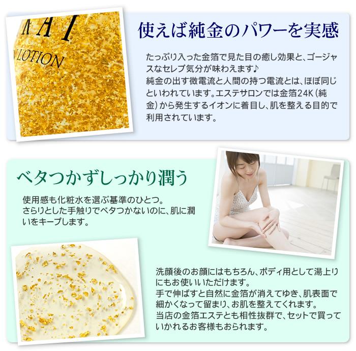 cách dùng tinh chất dưỡng da golden lotion nhật bản