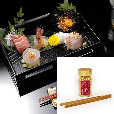 食品用金箔「純金の華」細目 こまかめ/0.5g