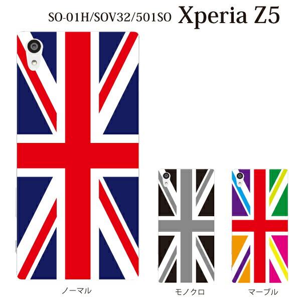 イギリス国旗 ... : 国旗 プリント : プリント