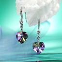 A magical glow. ☆ Swarovski crystal earrings swing heart / ヴィトレイルライト