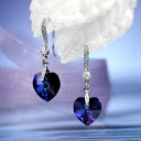 Fantastic brightness…☆ Swarovski crystal pierced earrings swing heart / heliotrope