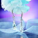 A magical glow. ☆ Swarovski crystal earrings swing drop / Aurora