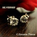 925 SILVER925/ silver ☆ cue BIC zirconia pierced earrings! Round brilliant cut