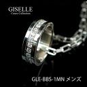 알레르기:변색에도 안심!「NOBLE」스텐레스 쥬얼리 페어 넥크리스/맨즈(GLE-BBS-1 MN)