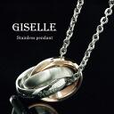 ★SERMENTS ★ triple ring pair necklace / Lady's pink gold (GLE-KJ-SP027-LPG)